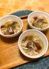 水から煮るキノコ達☆豚バラ&薩摩芋スープ