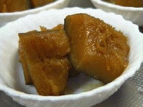 かぼちゃの煮物(バター入り)