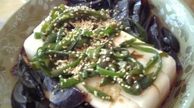 簡単ピータン豆腐