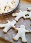 犬ご飯 ミルククッキー
