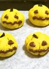 33分◎HMヨーグルトかぼちゃミニケーキ