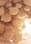 ほんのり甘い♡ハチミツ型抜きクッキー