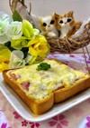 卵とベーコンの*簡単トースト
