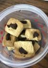 簡単サクサク豆乳クッキー