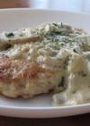 鶏ひき肉のハンバーグきのこクリームソース