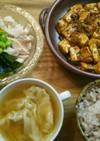 夕飯!とりハムと中華くらげのサラダ