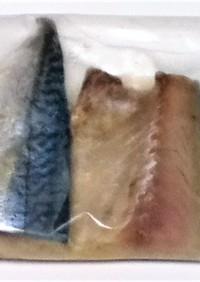 【下味冷凍】鯖の柚子胡椒焼き
