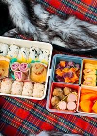 2019秋ピクニック弁当(1歳9ヶ月)