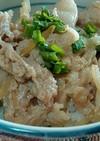 柔らか~い(柔らかい)❤️豚丼