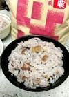 甘栗で簡単栗ご飯!  十五穀米入り