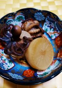 飯蛸と大根の煮付け