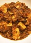 鶏ムネ肉の水煮鯖入りトマト煮