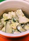 糖質制限的キノコと鶏肉のクリーム煮‼‼