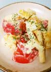 トマトと卵入りマカロニサラダ