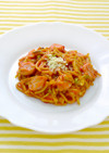 介護食 具沢山のスパゲッティ