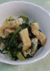 小松菜と油揚げの塩炒め
