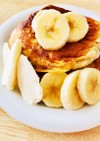 バナナパンケーキ