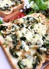 かぶの葉のふりかけでピザトースト