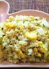 息子が好きな♡卵とネギのシンプル和風炒飯