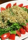 ☆カリカリじゃことトマトと水菜のサラダ