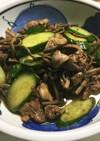 鶏レバーとゼンマイときゅうりの炒め物