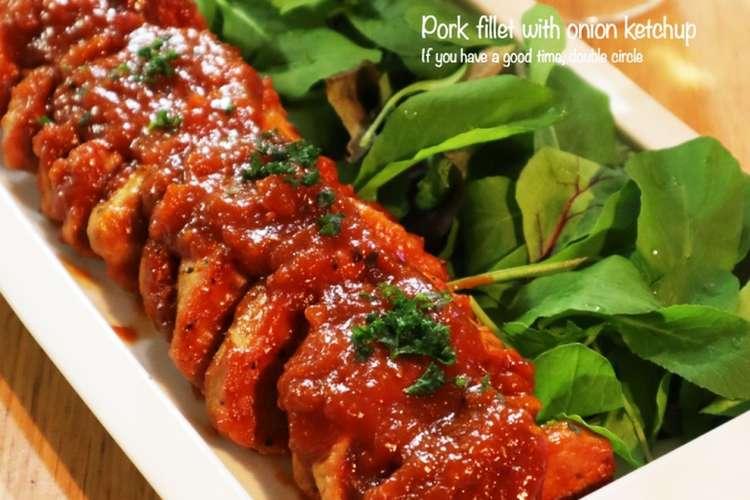 レシピ 肉 豚 ヒレ 鶏もも肉のコンフィ