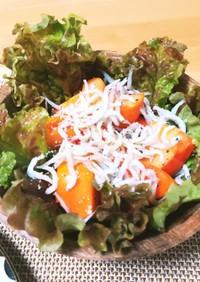 ♡柿としらすの秋サラダ♡