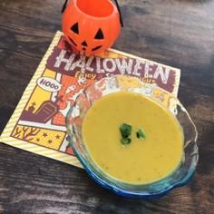 簡単!カボチャの冷製スープ