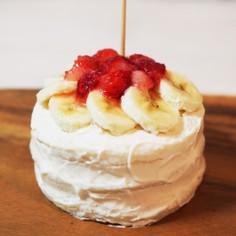 1歳の誕生日ケーキ〜冷凍イチゴ使用〜