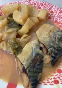 【8作目】塩サバで作るサバの味噌煮!!