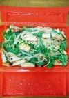 ルクエで簡単❤時短❤水菜と油揚げスパ❤