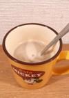 濃くて甘いカフェオレ
