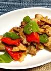 甘長唐辛子と豚バラ肉の味噌炒め