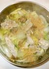 ザーサイ鍋♪簡単白菜豚肉で