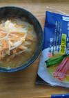 低糖質麺で酸辣湯風麺