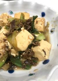 トロトロ肉豆腐