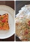 ピザトースト用冷凍具シート