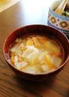 生姜香る、あったかもち麦スープ