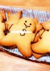 チョコで描いても溶けない!型抜きクッキー