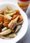 炊飯器で☆ごぼうにんじんの洋風煮物