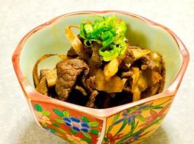 煮るだけ簡単!牛肉とごぼうのしぐれ煮