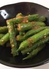 お弁当にどうぞ♬ インゲンの胡麻和え