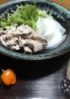 旨辛☆野菜と食べる豚しゃぶのサラダ仕立て