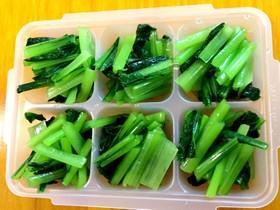 お弁当に小分け冷凍♪小松菜のおひたし♪
