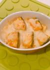 手作りパンプキンソースのかぼちゃグラタン