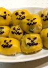 簡単かぼちゃサラダ ハロウィン