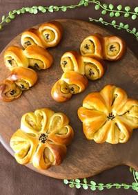 可愛い成形のスイートポテトパン