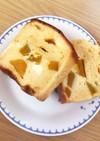 かぼちゃとクリームチーズのパウンドケーキ