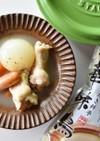 ★ゆるゆる糖質制限★鶏だしポトフ