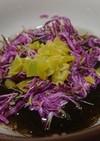 紫菊ともずく酢の合わせ